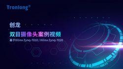 创龙Zynq-7000双目摄像头案例视频